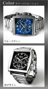 GRANDEUR/グランドールクロノグラフウォッチ(ストップウォッチ機能&カレンダー付き腕時計)オールステンレス[黒/青]