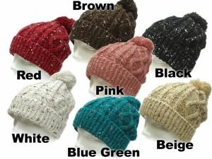 帽子 ニット帽 帽子 メンズ 帽子 レディース NEW!7色展開 ニット ボンボリニットナチュラルミックス