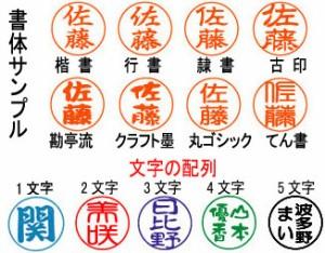 【オリジナル】あなただけのオリジナルハンコストラップ☆シャチハタプチネーム(ペールブルー)【ギフト/プレゼント】