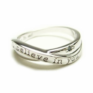 close to me*クロストゥーミー ブルーダイヤ 『I believe in you』 リング SR14-006 [7-21号] 送料無料