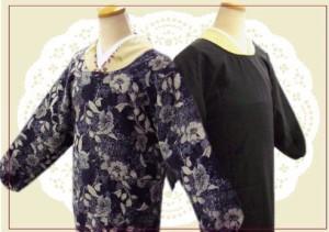 リバーシブル割烹着(かっぽうぎ)可憐花紺&黒 着物&洋服に