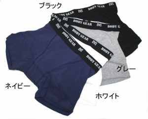 BVD・綿タイプ ニットボクサー(前閉じ) M〜L