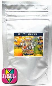 【アズミラ】スーパーC2000 お試しサイズ28g