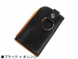 ポーター 吉田カバン DOUBLE ダブル ゴートレザーキーケース 129-06014 ブラック×オレンジ 送料無料