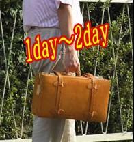 【送料無料】完全ハンドメイドのレトロモダンなヌメ牛革トランク《16インチ》ショルダーベルト付