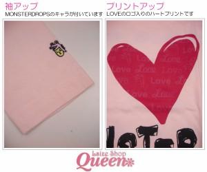 【75%OFF】ロングスリーブTシャツ(I love M)/MON08TS-2201