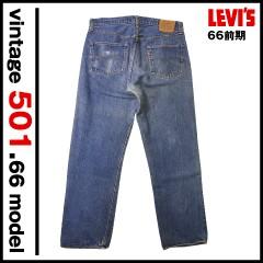 Vintage Levi's 501 66前期 W35L30.5 古着