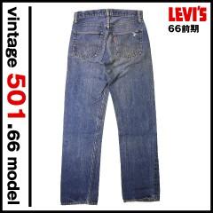 Vintage Levi's 501 66前期 W31L31.5 古着