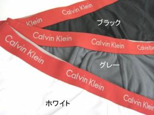 カルバンクライン Calvin Klein P.S. ヒップブリーフS〜L