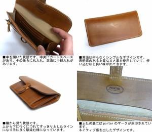 ポーター 吉田カバン NATURE ネイチャー ロングウォレット ブラック 161-04646 送料無料