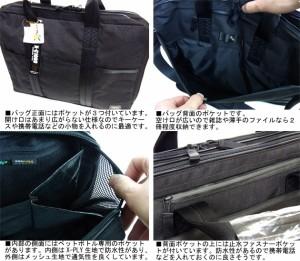 ★PORTER ポーター 吉田カバン HYBRID ハイブリッド 二層式2WAYブリーフケース 737-09204 ブラック 送料無料