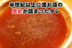 【同梱不可】☆白樺ジンギスカンお試しセット 冷蔵便
