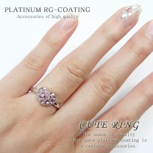 ★超かわいい ピンキーリング レディース 指輪 パーティーや結婚式 プレゼントにも リング プチプラ [13号] 【kor85】