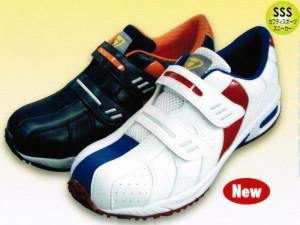 安全靴 ハイパーV 228 マジック 安全靴スニーカー