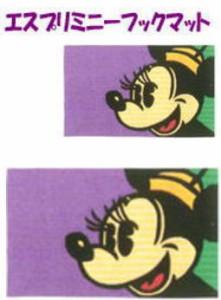 ディズニー☆ミッキーフックマット・50x80cm【エスプリミニーLB4015-13】お部屋のアクセントにぴったり!