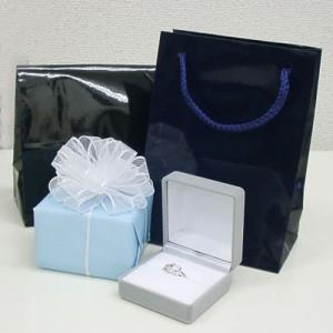 上品デザインダイヤモンドリング(K18ホワイトゴールド)ブルーダイヤモンド送料無料