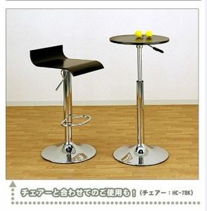 【送料無料!ポイント2%】スタイリッシュ!高さ調節可能!昇降式バーテーブル 40cm幅