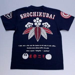 """【1】和柄Tシャツ""""SHOCHIKUBAI"""""""