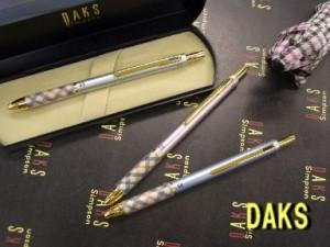 ダックス多機能ペン◆ブリーズ3 「シャープペンシル+2色ボールペン」 3000円