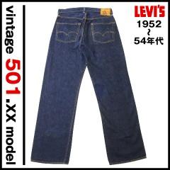 Vintage LEVI'S 501XX 革パッチ W34L31.5
