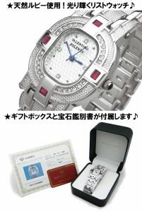 バレンチノロレンタ VALENTINO ROLENTA 腕時計 メンズウォッチ 天然ルビー オーバルタイプ VR110-RM