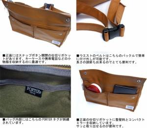 ポーター 吉田カバン FREE STYLE フリースタイル ウエストバッグ(横型) 707-07147 ブラック 送料無料