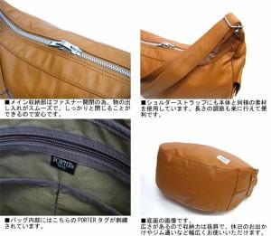 ポーター 吉田カバン FREESTYLE フリースタイル ラウンドショルダーバッグ 707-07173 ブラック 送料無料
