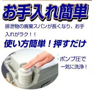 送料無料 本格派ポータブル水洗トイレ 20L■アウトドア・介護用・災害時に便利!簡易トイレ