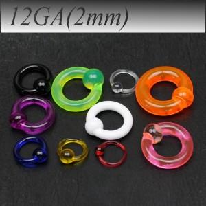 【メール便 送料無料】UVアクリル キャプティブビーズリング 12GA(2mm)カラー【UV BCR/ボディピアス/ボディーピアス】 ┃