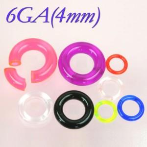 【メール便 送料無料】UVアクリル スムースセグメントリング 6GA(4mm)Uv Smooth Segment Ring【ボディピアス/ボディーピアス】 ┃