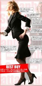 春新作 セット スーツ レディーススーツセット4点 エティック F-W07-19-100 送料無料9800円