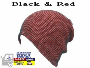 帽子 メンズ 帽子 ニット 帽子 帽子 レディース ニットワッチ ニット帽 帽子 ストライプ800円!