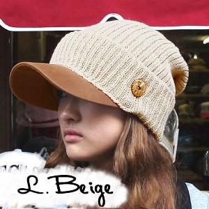 帽子 メール便 送料無料 帽子 レディース 帽子 メンズ ニットキャップ 帽子 つば合皮  ニットキャスケット  帽子 メンズ キャップ