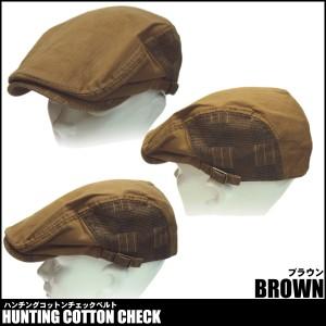 帽子 ハンチング メンズ レディース 帽子 メンズ 帽子 超人気ハンチング コットンチェック 男女兼用 サイズ調整可能