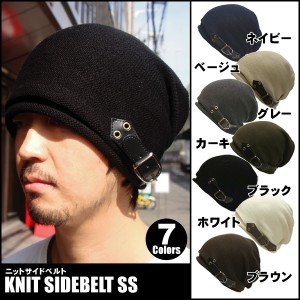 帽子 メール便送料無料 サマーニット帽 メンズ帽子 レディース帽子 帽子コットンニットベルト飾オールシーズン対応全7色