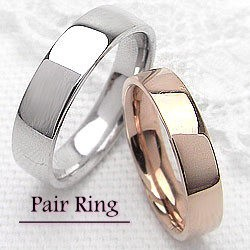 ペアリング 結婚指輪 マリッジリング ピンクゴールドK10 ホワイトゴールドK10 平打ち指輪 2本セット送料無料