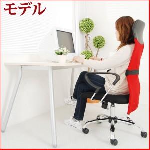 【大人気】カラーバリエーション豊富!!ハイバックメッシュオフィスチェア!! m090014
