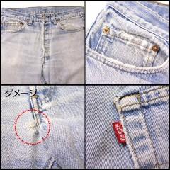 Vintage Levis 501赤ミミ W34L32 古着