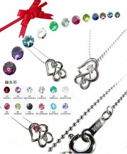 【日本製】4月 誕生石天然ダイヤモンド魅力のツインハートのハッピーネックレス【誕生日ギフト・プレゼントに最適】