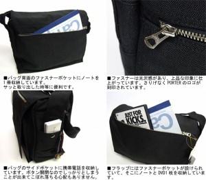 ポーター 吉田カバン SMOKY スモーキー 横型フラップショルダー(M) 592-06581 ブラック 送料無料