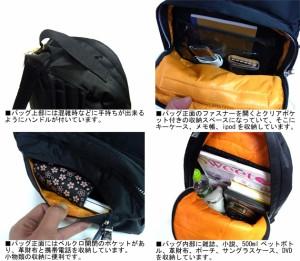 ポーター 吉田カバン TANKER タンカー デイパック(M) 622-09387 ブラック 送料無料
