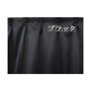 【Y】1級遮光カーテン●ブラック/ネイビー/ブラウン/ベージュ●幅100cm×丈150cm2枚組●防炎カーテン(防炎ラベル付き)●即納