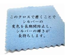 ペアネックレス刻印無料 送料無料  FISS シルバー  ハピネス FISS/19,000円