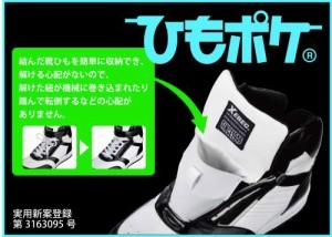 安全靴 85120 ジーベック 【XEBEC】 ミドルカット 安全靴スニーカー