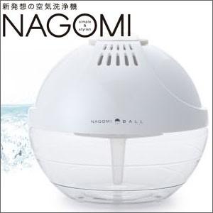 送料無料 空気洗浄機 NAGOMI (ナゴミ) RCW-04アロマ5本つき 水とアロマでお部屋を洗う コンパクト 空気清浄器 (なごみ 水 加湿消臭除菌)