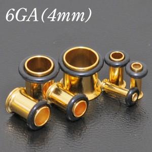 【メール便 送料無料】シングルフレア ゴールド 6GA(4mm)ハーフフレア Anodized GOLD【ボディピアス/ボディーピアス】 ┃