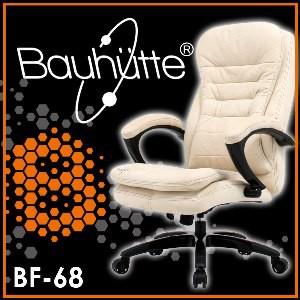 【送料無料!ポイント2%】マイクロファイバー!◆Bauhutte(バウヒュッテ) オフィスチェア BF-68 Whicron