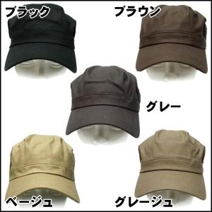 帽子 レディース 帽子 メンズ  ワークキャップ bousi ぼうし 無地ハトメタック 定番 男女兼用