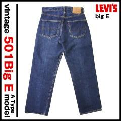 Vintage LEVI'S 501BIG E Atype W32L27.5