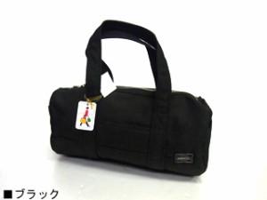 ポーター 吉田カバン SMOKY スモーキー ミニボストンバッグ(ドラム型) 592-07509 送料無料
